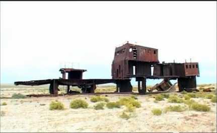 Экологические проблемы Аральского моря Корабли